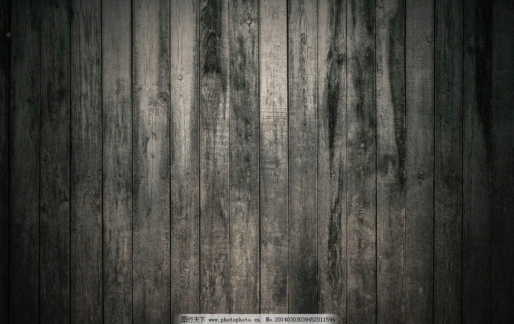 木板 木板墙 板杖子 木围栏 木墙 墙壁 破旧 木栅栏 栅栏 怀集破旧图片