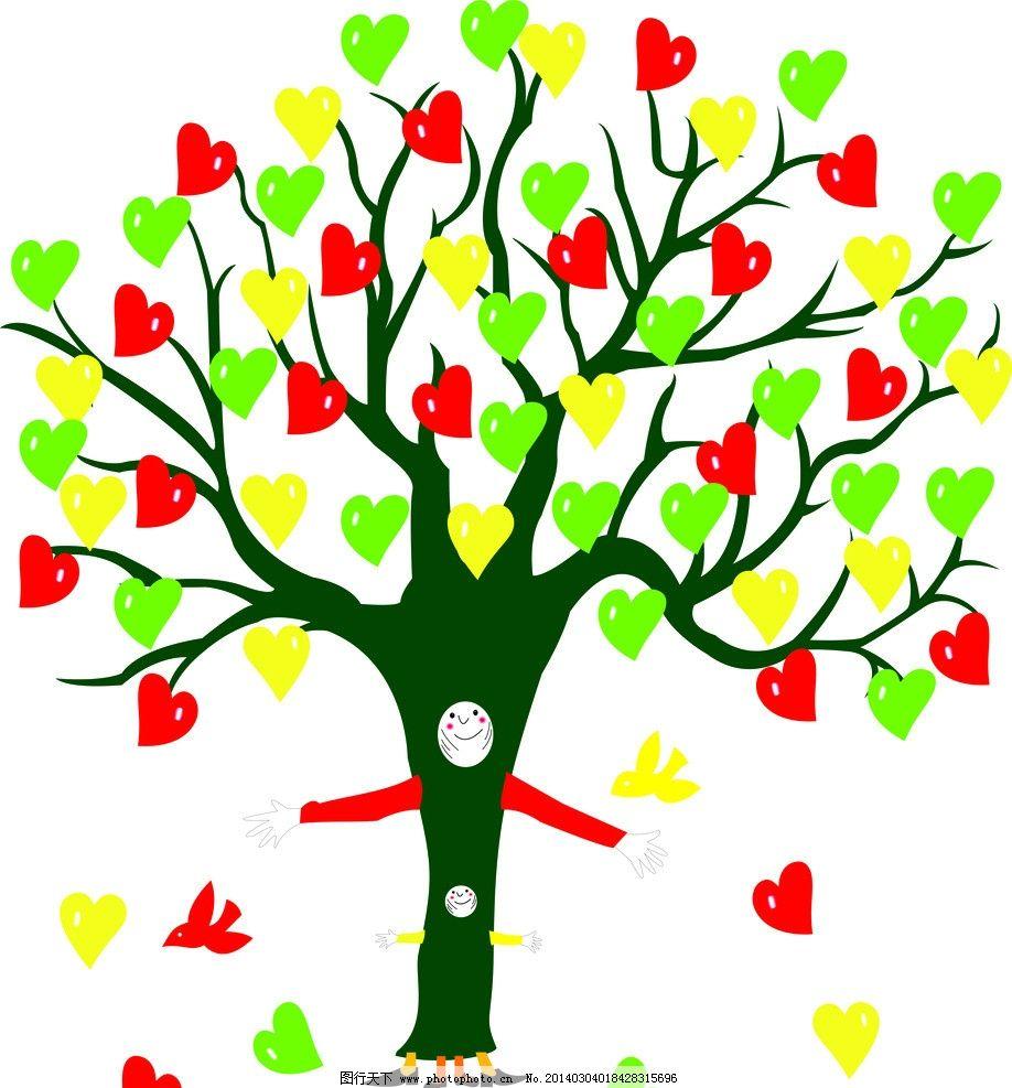 树图片卡通