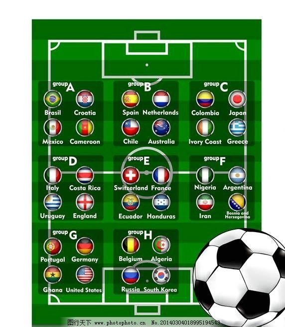 足球设计 世界杯 分组赛 小组赛 对阵表 体育设计 时尚背景 绚丽背景