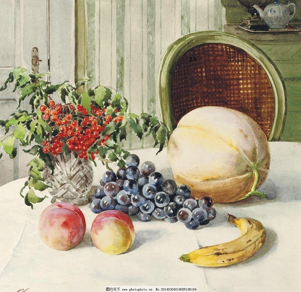 静物水果 樱桃 葡萄 桃子 香蕉 白色桌布 20世纪油画 油画 绘画书法