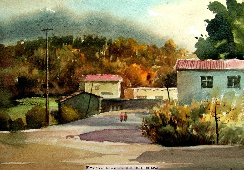 山村雨后 美术 水彩画 山岭 山村 房屋 村道 树木 行人 水彩画艺术