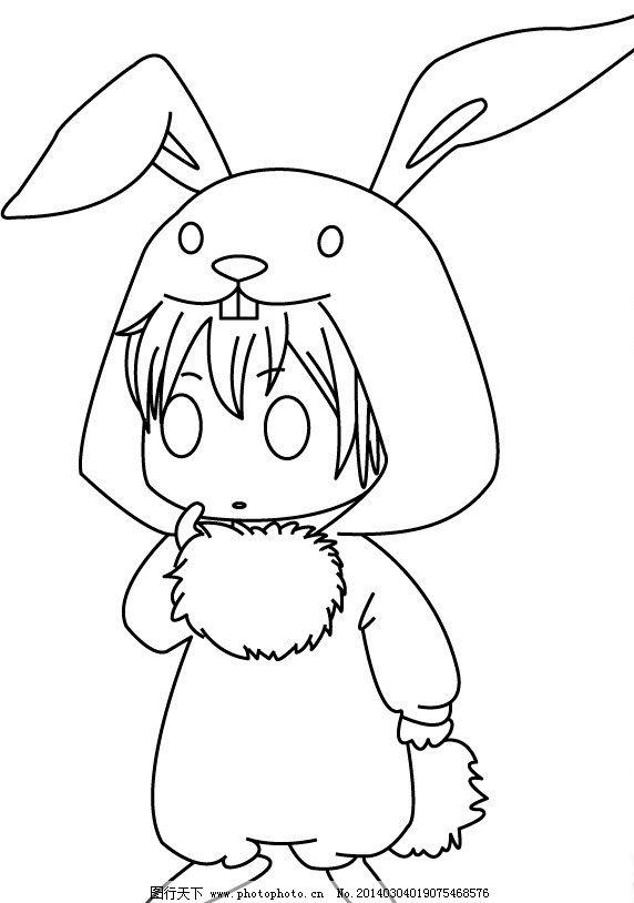 兔子装 呆 萌 矢量 鼠绘 动漫人物矢量图 美术绘画 文化艺术 ai