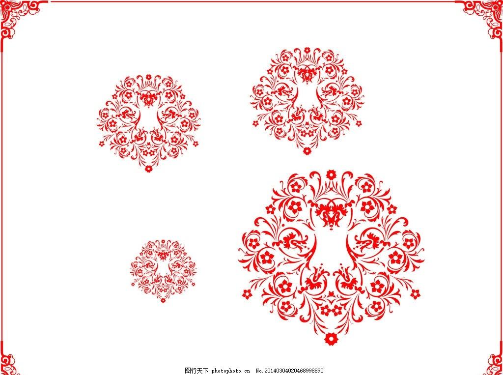红色 绿色 黑色 边框相框 底纹边框 时尚 花边 古典花边 欧式 矢量