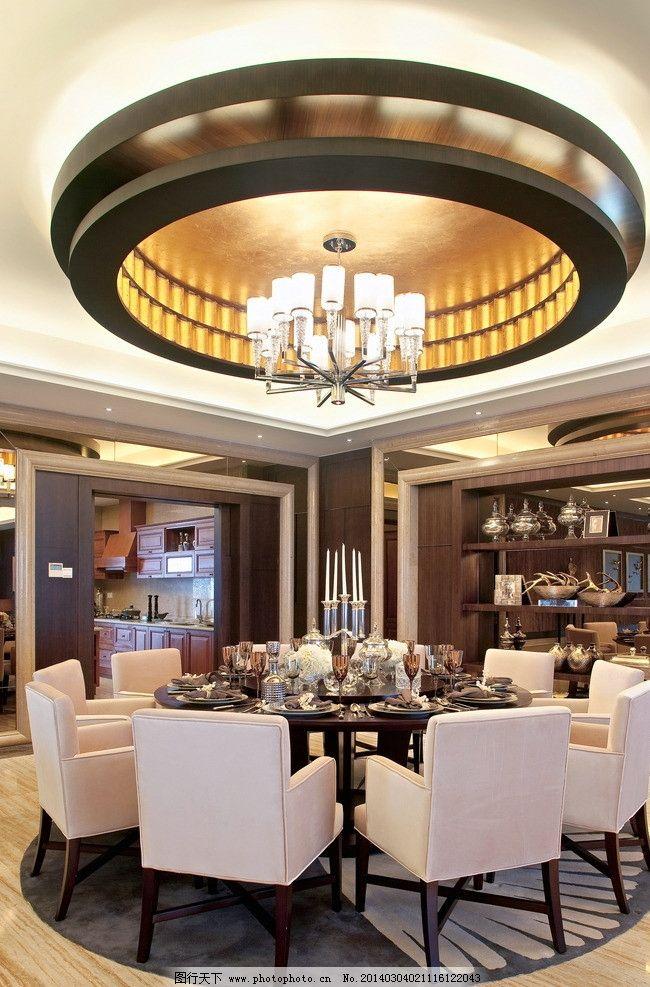 欧式餐厅 复杂吊顶 中式 圆形餐厅 圆形餐桌