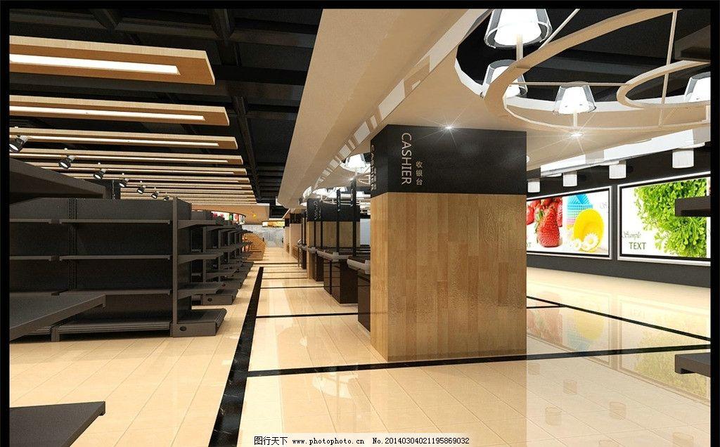 超市效果图 超市        收银 工装 百货 3d设计 设计 96dpi jpg