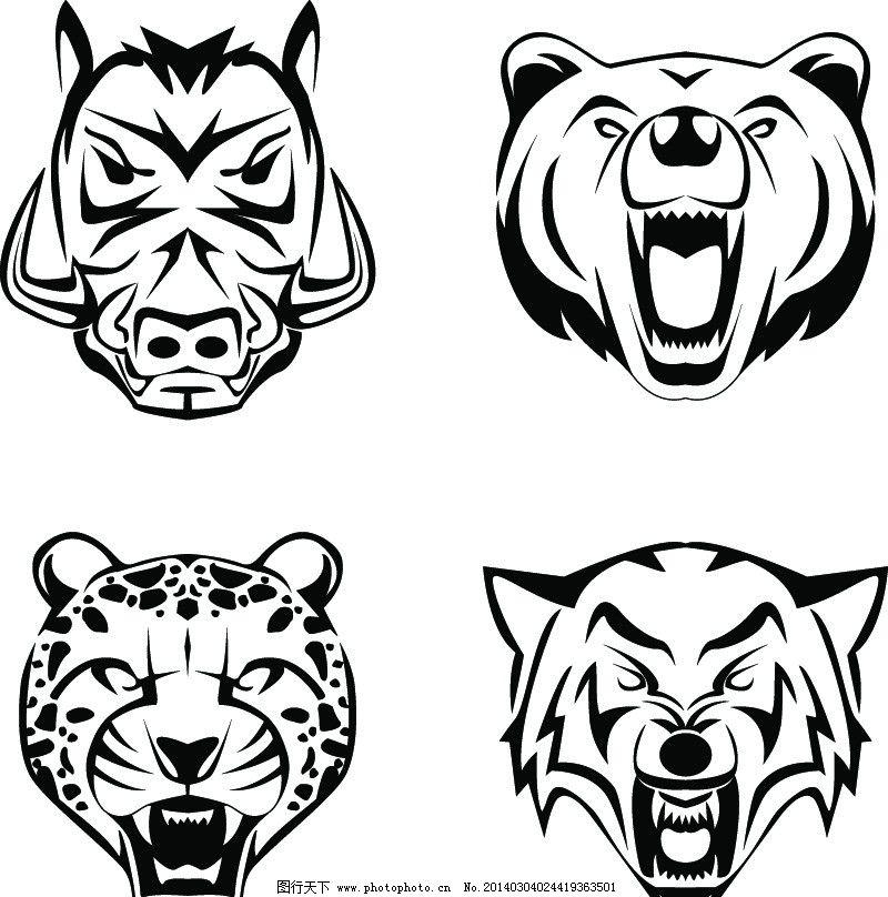 野兽头 狗熊 狼 老虎 矢量 ai 野生动物 生物世界