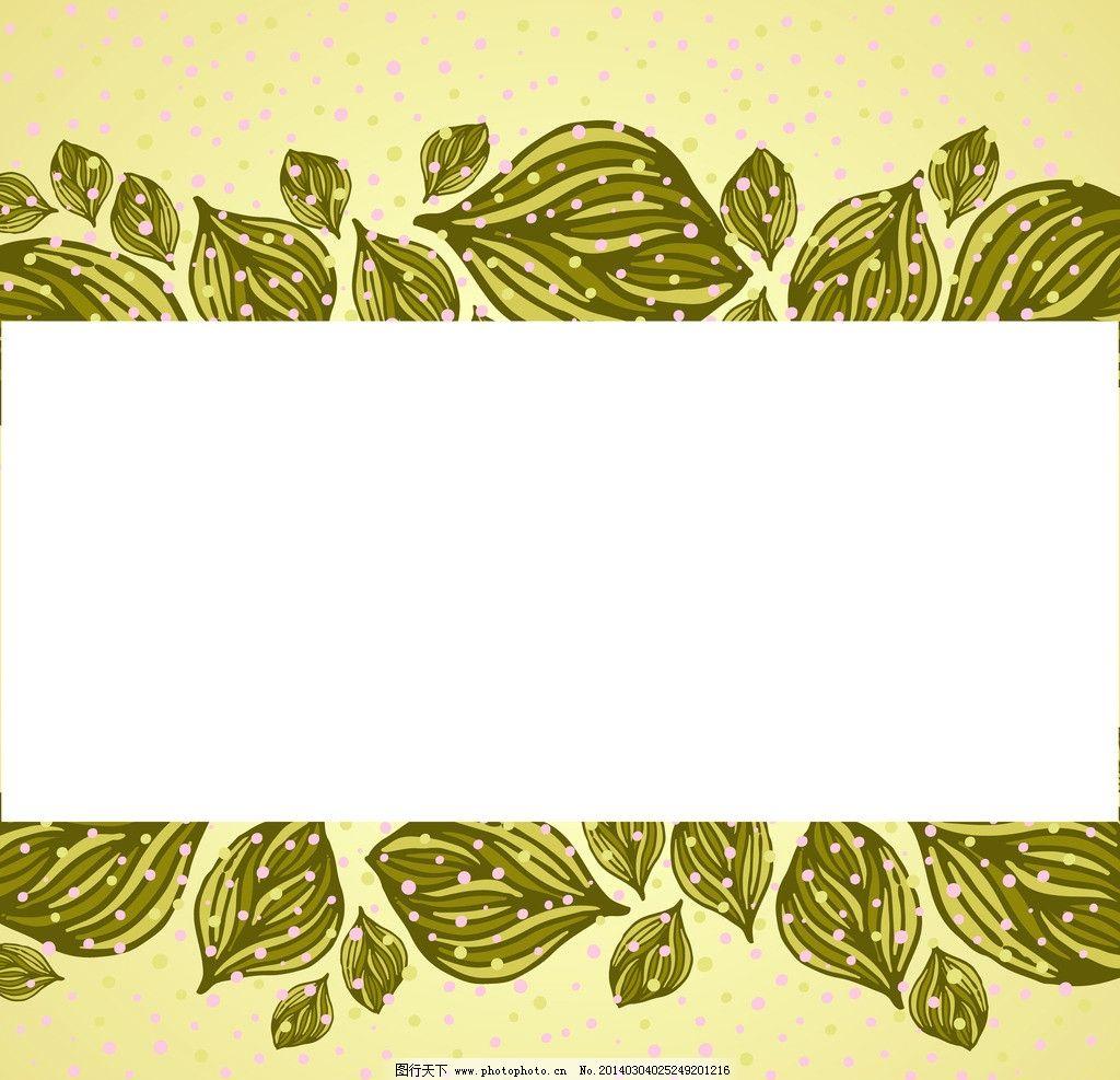 手绘树叶 树叶 叶子 条纹 叶纹 树叶纹理 手绘 时尚 装饰 设计 背景