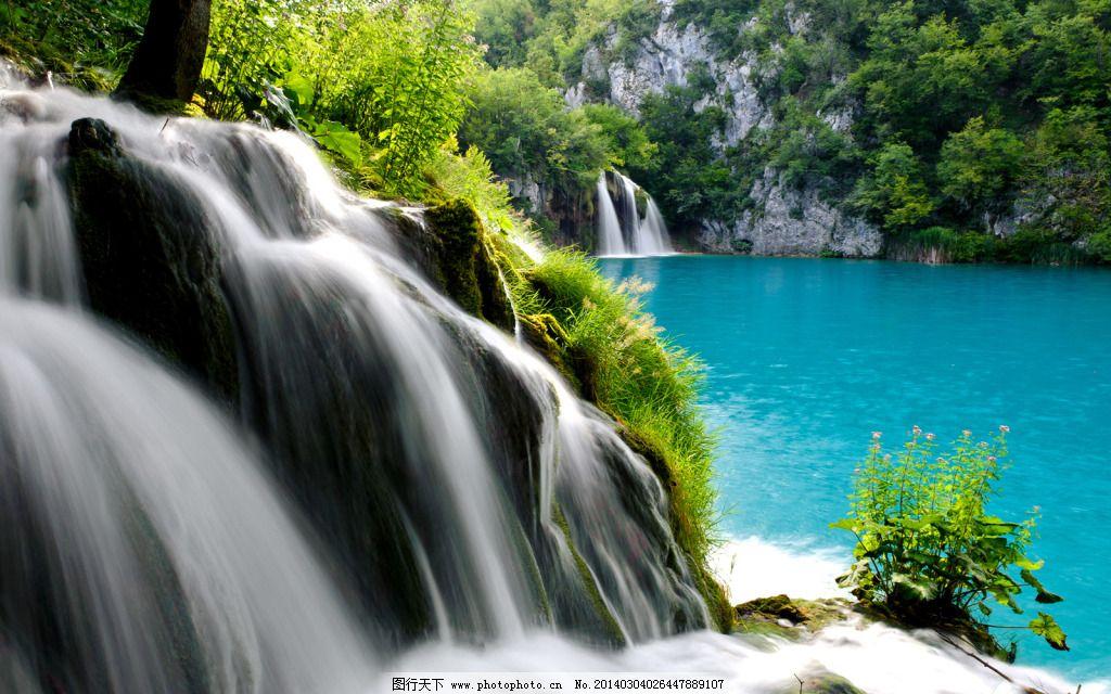 瀑布图片 流水 图片素材 风景|生活|旅游|餐饮   上传: 2014-3-4 大小
