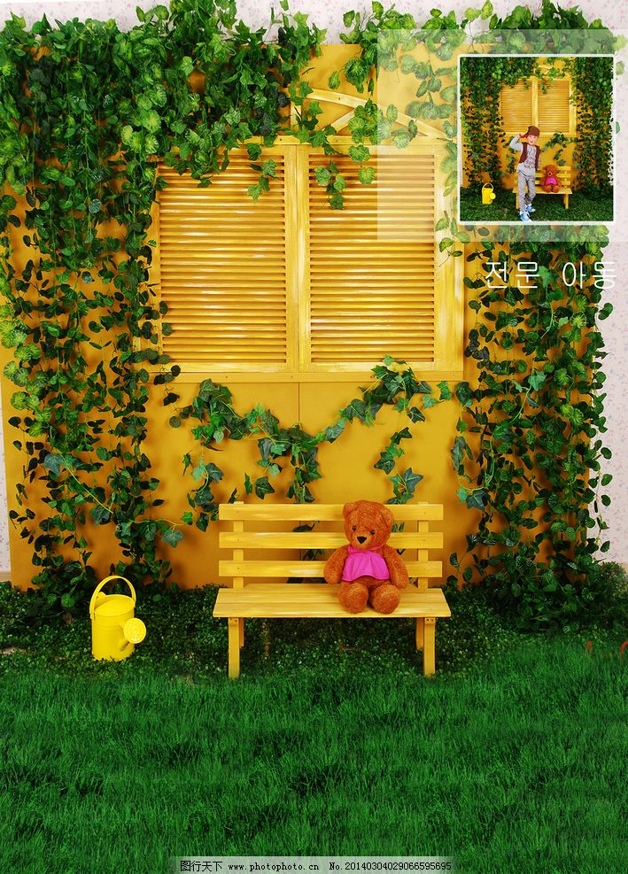 照相馆背景 花藤 排椅 小熊 青草 其他设计 环境设计 设计 78dpi png