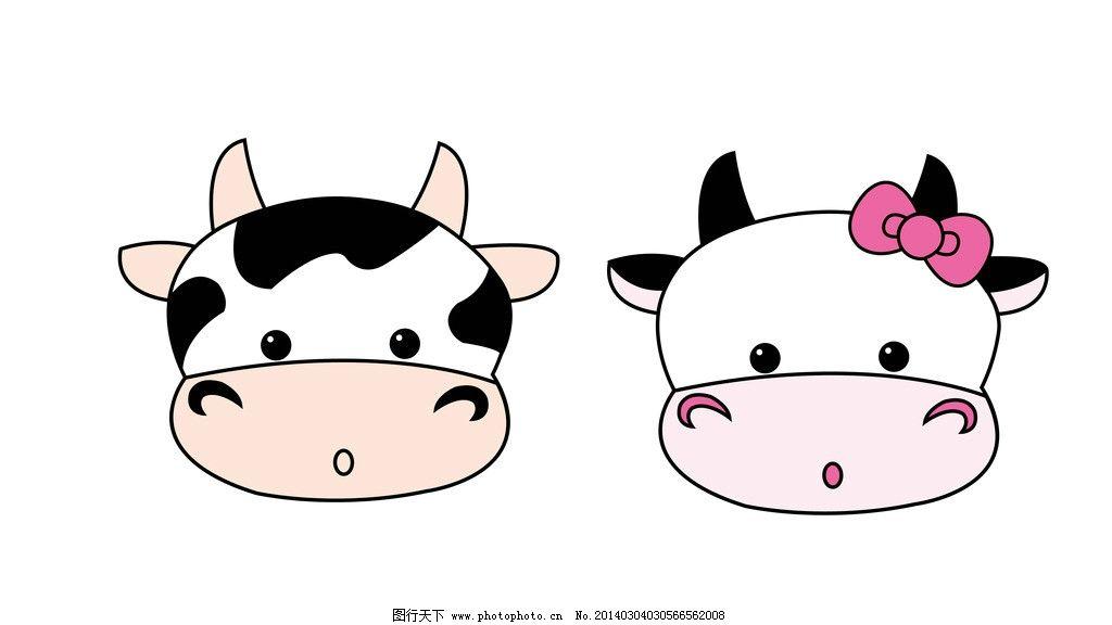 卡通头像 卡通牛头 矢量 乳牛 可爱卡通