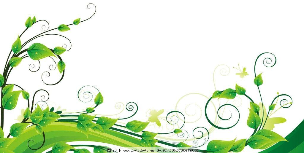 旋转绿叶 绿色 叶子 旋转 背景 蝴蝶 psd分层素材 源文件 200dpi psd