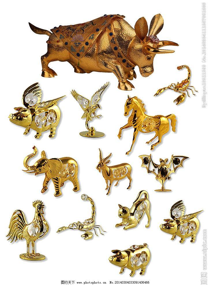动物 金饰品 牛猪 老鹰 马羊 大象 蝙蝠 公鸡 猫 蝎子