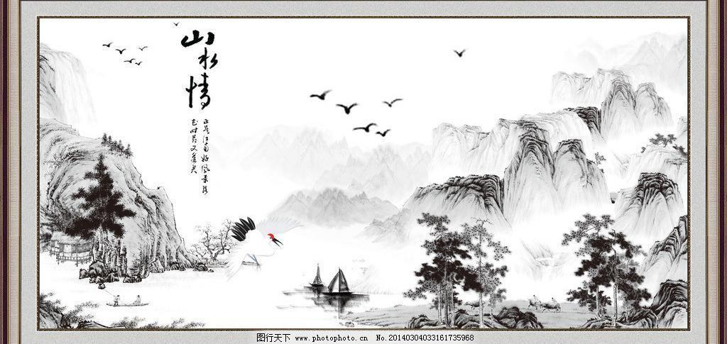 中堂画模板下载 中堂画 水墨画 中国风 山水 飞鸟 船 一叶小舟 鹤舞
