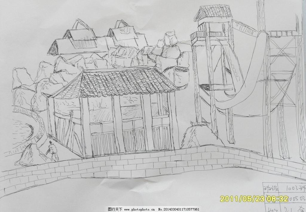 风景铅笔画简单步骤