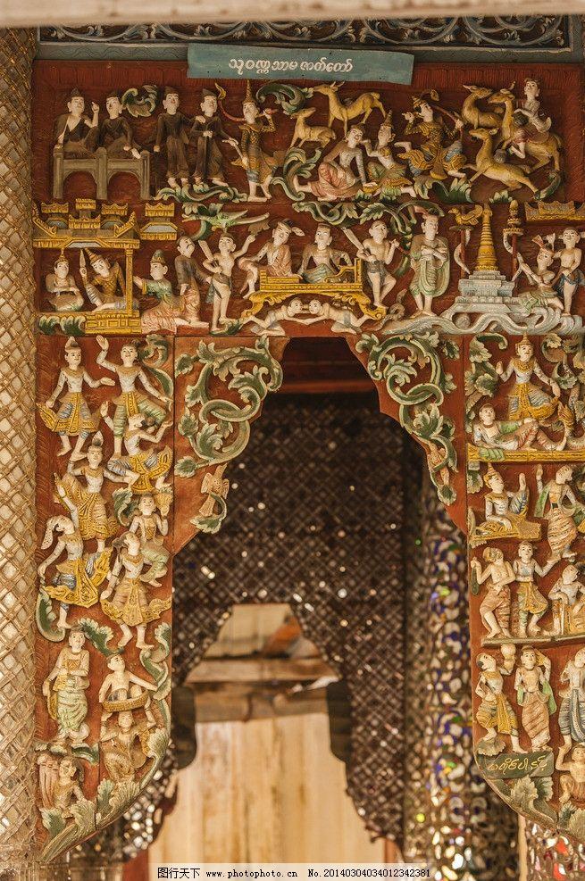 木雕 缅甸 蒲甘 寺院 佛塔