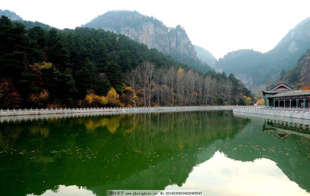 龙泉国家森林公园图片