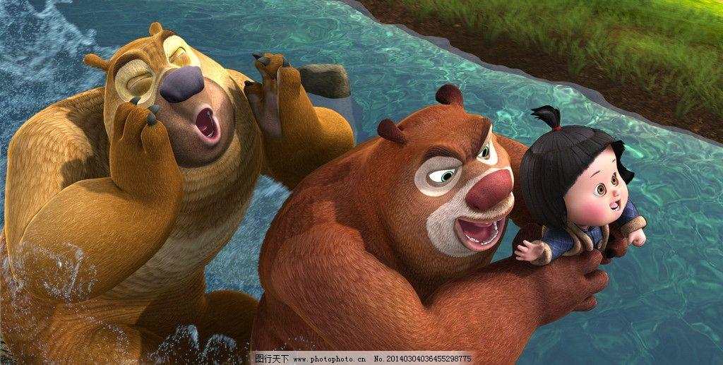 熊出没电影海报图片