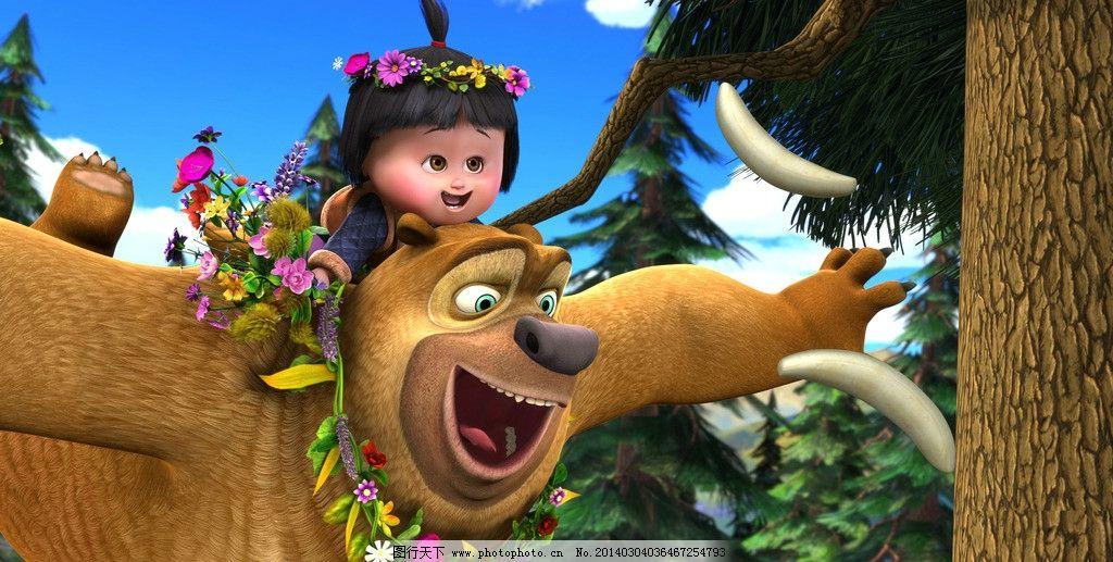 熊出没电影海报 熊出没 熊大 熊二 电影 熊出没电影 光头强 儿童幼儿