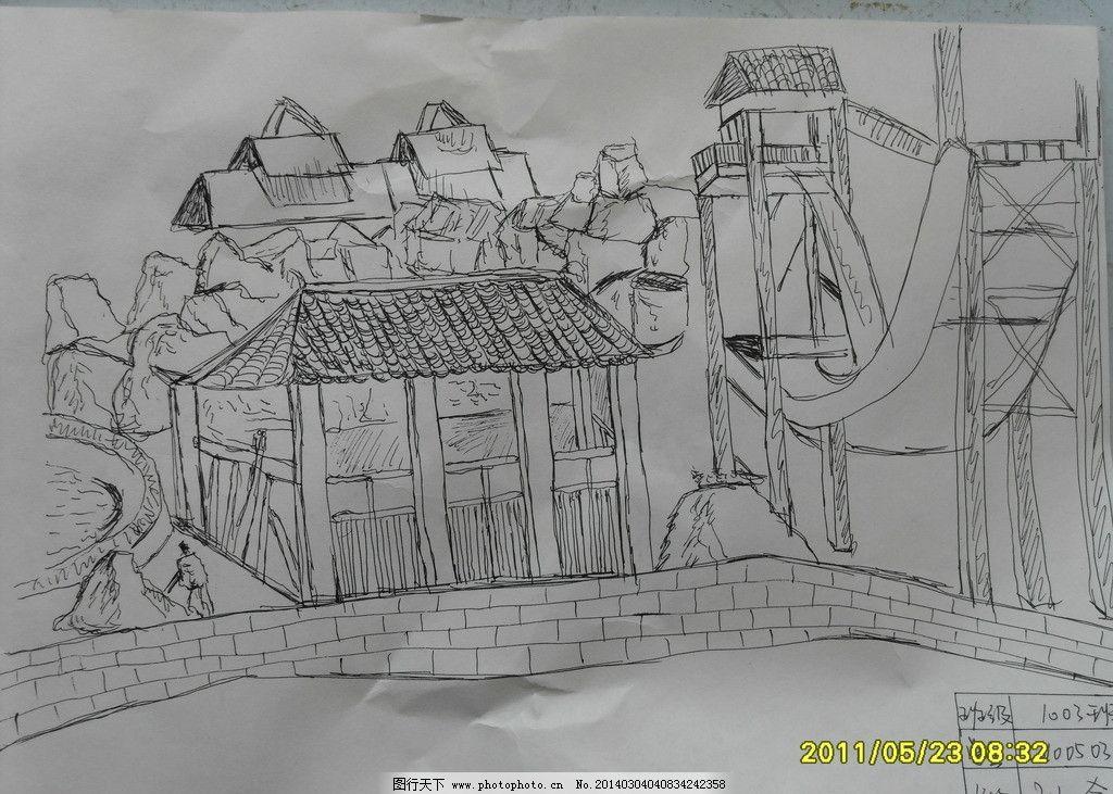 风景 风景画 绘画 公园 速写 房子 图片素材 摄影