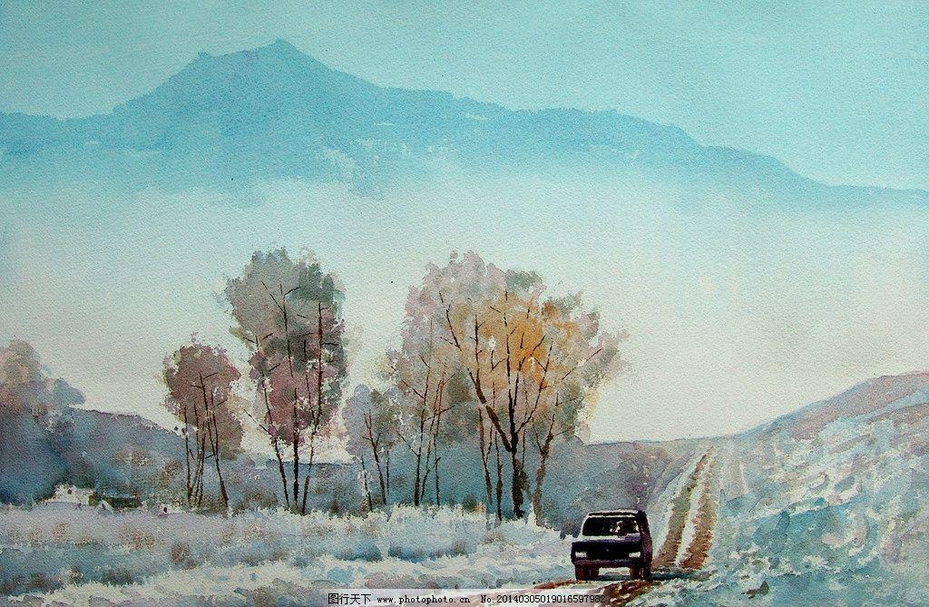 美术 水彩画 风景画 山岭 山岗 村子 房屋 山路 汽车 树林 水彩画艺术