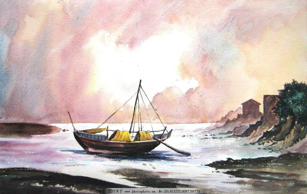 水彩画 风景 海湾 海滩 渔船 水彩画艺术 绘画书法 文化艺术 设计 180