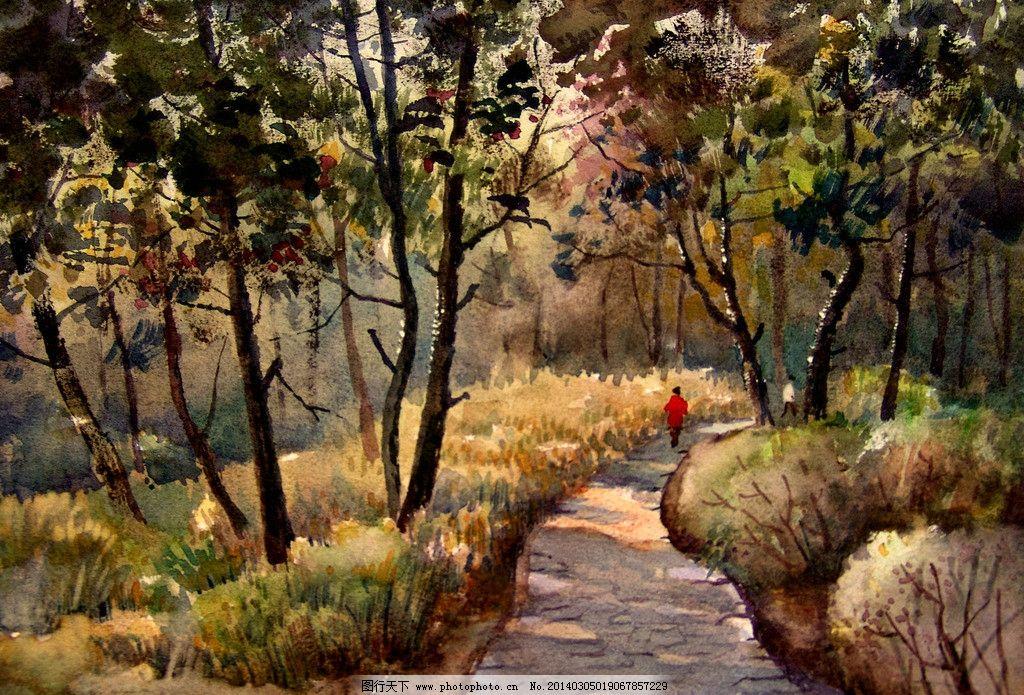 林中道 美术 水彩画 风景画 树林 小道 行人 水彩画艺术 绘画书法