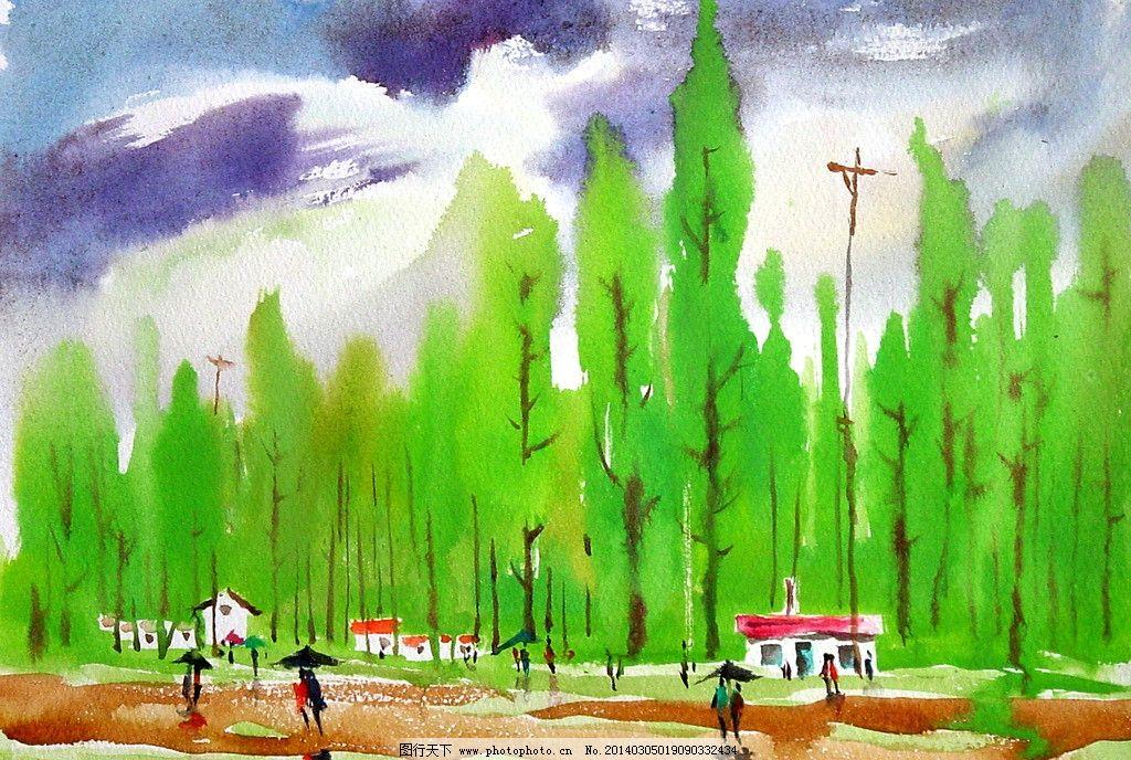 三月的雨 美术 水彩画 风景 树木 树林 行人 雨景 水彩画艺术 绘画