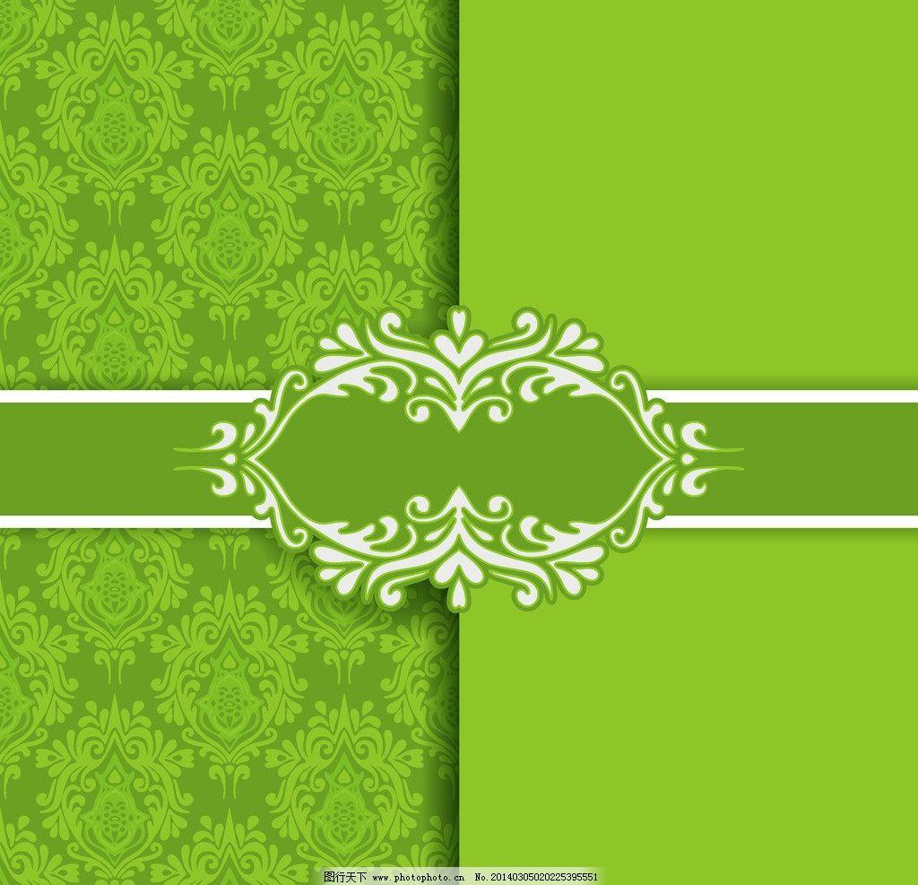 绿色花纹背景 绿色背景 自然 底纹 背景 绿色底纹 花纹 线条 底纹背景