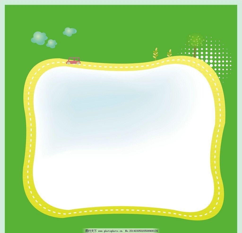 边框 图案 底纹 背景 设计 素材 底纹边框 条纹线条 矢量 cdr