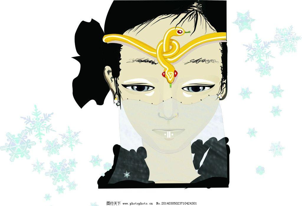 女头像 女      手绘 cdr作业 彩色 妇女女性 矢量人物 矢量 cdr