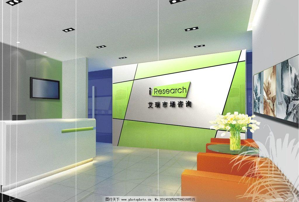 企业背景墙图片_室内设计_环境设计_图行天下图库