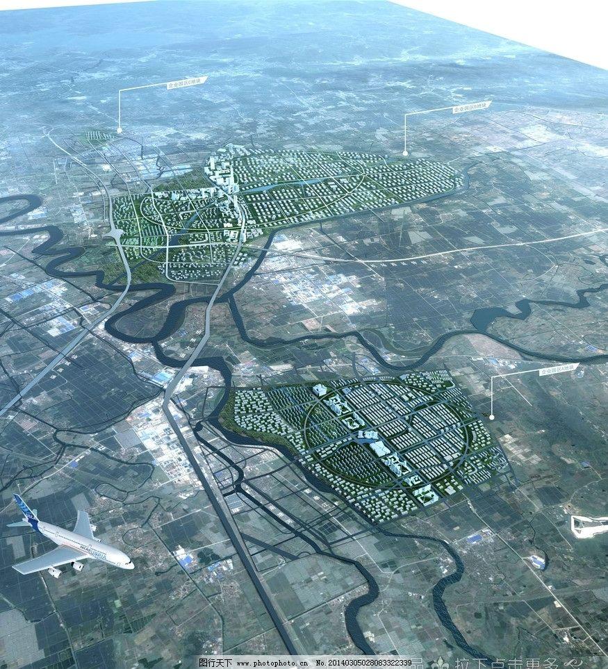 城市景观 建筑蓝图 建筑工程 商业模型 商业街设计 模型 水晶石源文件