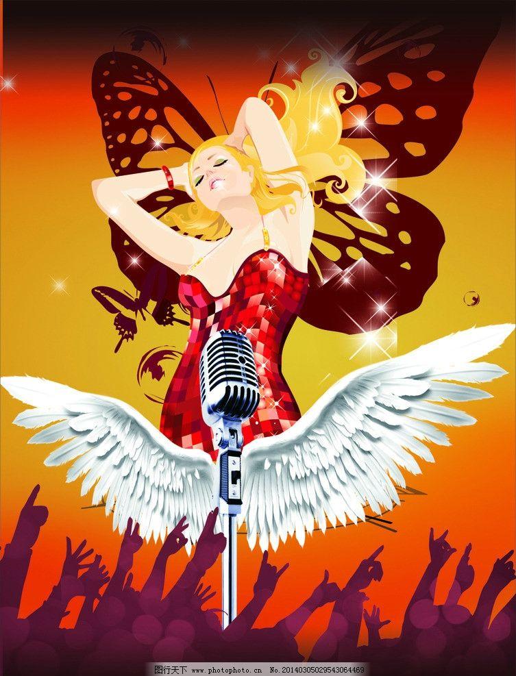 麦霸 音乐背景 音乐会 音频 背景立体声 音乐天使 广告设计 矢量 cdr