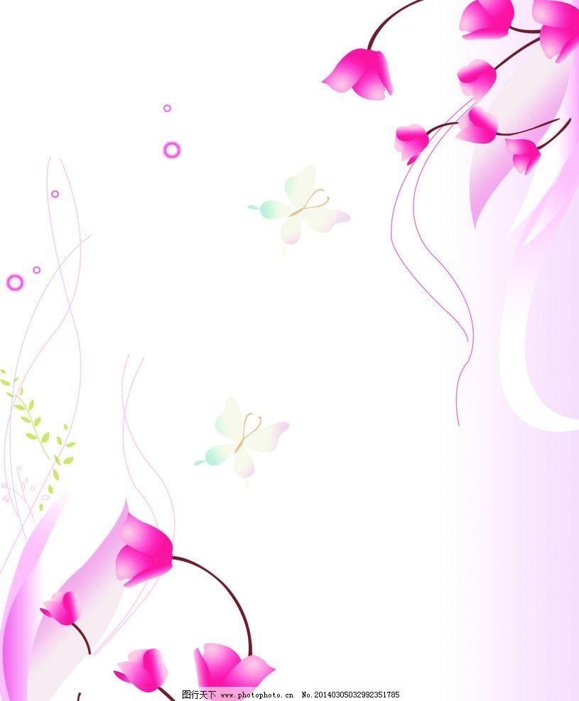 淡粉色背景素材图片
