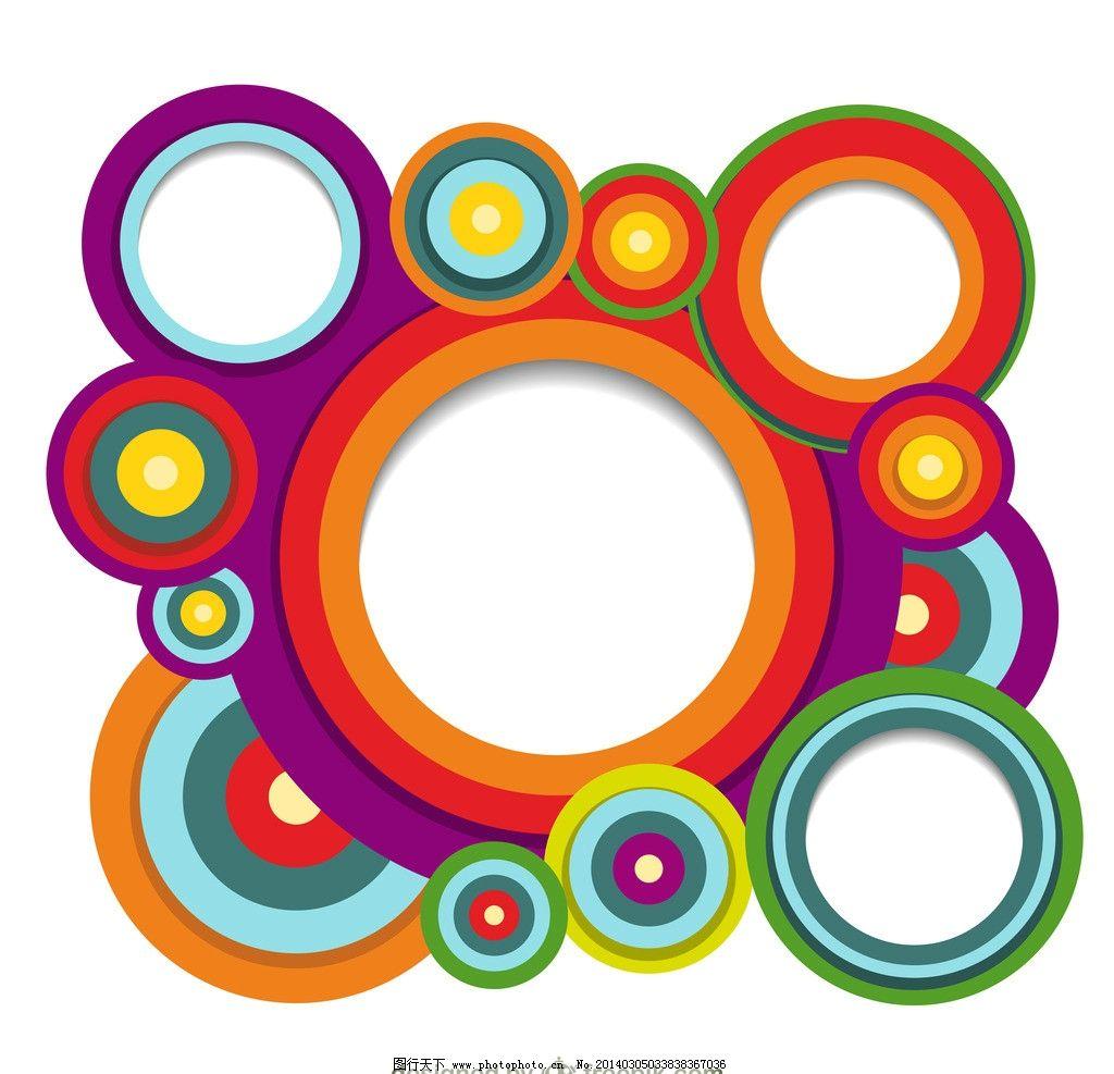 圆形组合图片