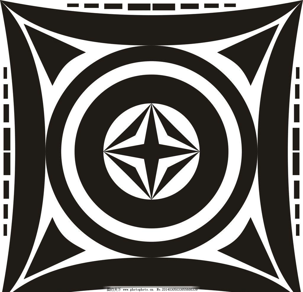 平面构成 简易平面构成 矢量图形 简易矢量图形 黑白 矢量素材 其他矢-