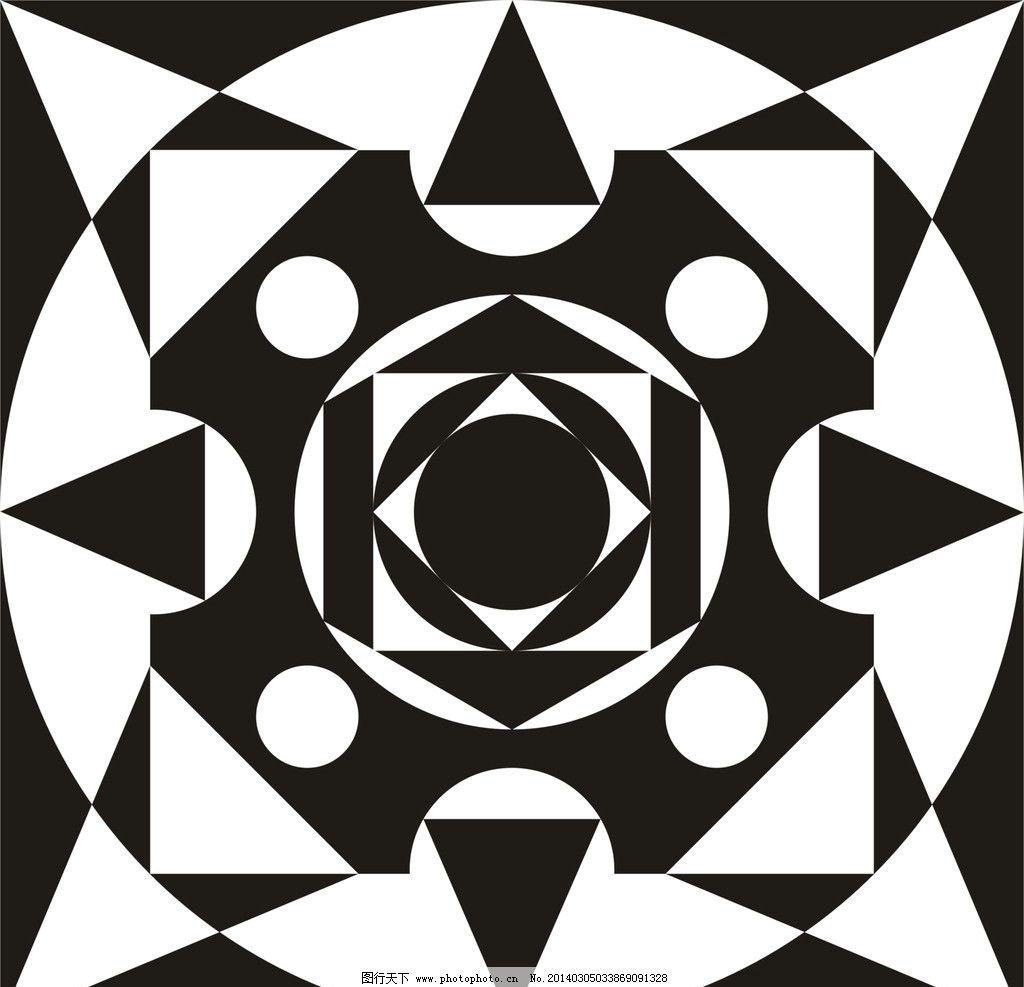 平面构成 简易平面构成 矢量图形 简易矢量图形 黑白 矢量素材 其他