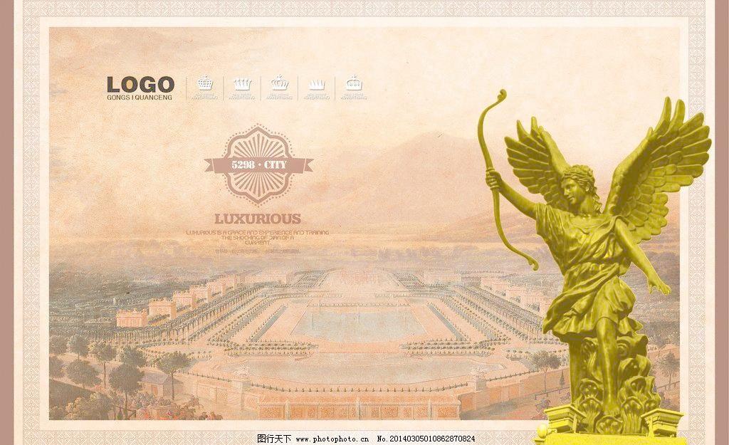 雕塑 边框 广告设计模板 海报设计 欧式雕塑 欧式建筑 射箭 天使