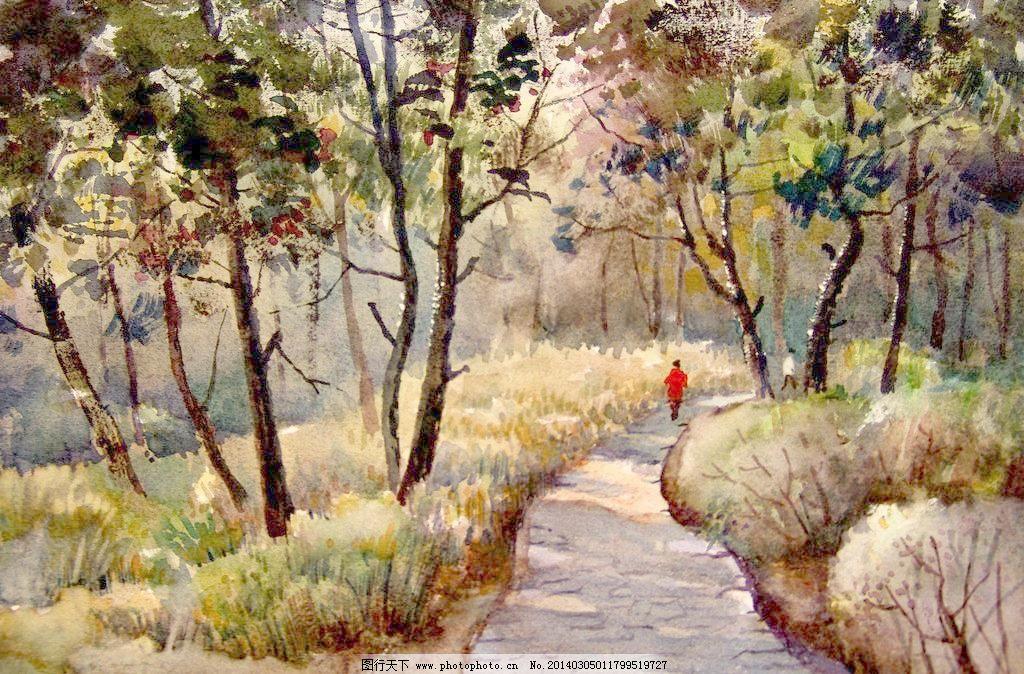 文化艺术 小道 林中道设计素材 林中道模板下载 林中道 美术 水彩画