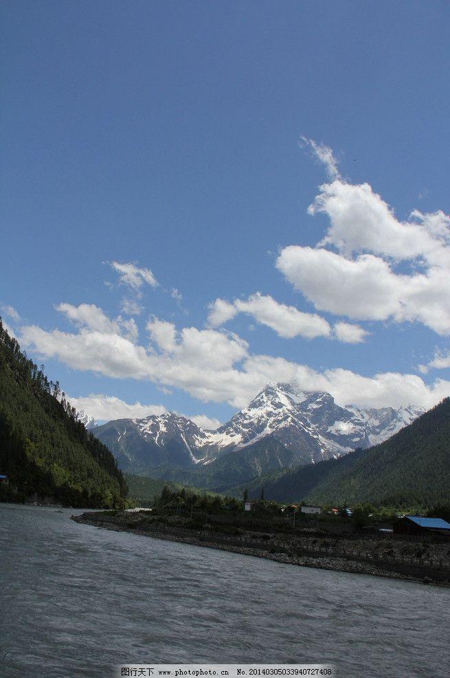 雪山 西藏 天空 蓝天 白云 河流 山峰 山 树木 国内旅游 旅游摄影