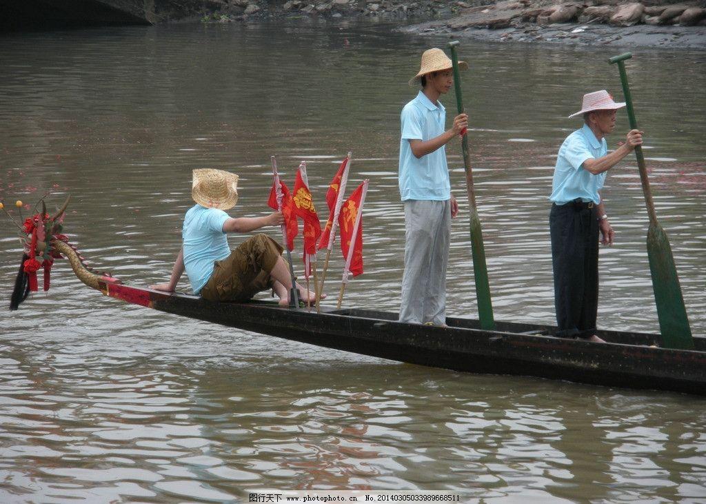 纸箱龙舟制作步骤