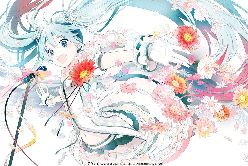 初音未来 动漫 卡通 miku 电子歌姬 动漫人物 动漫动画 设计 72dpi