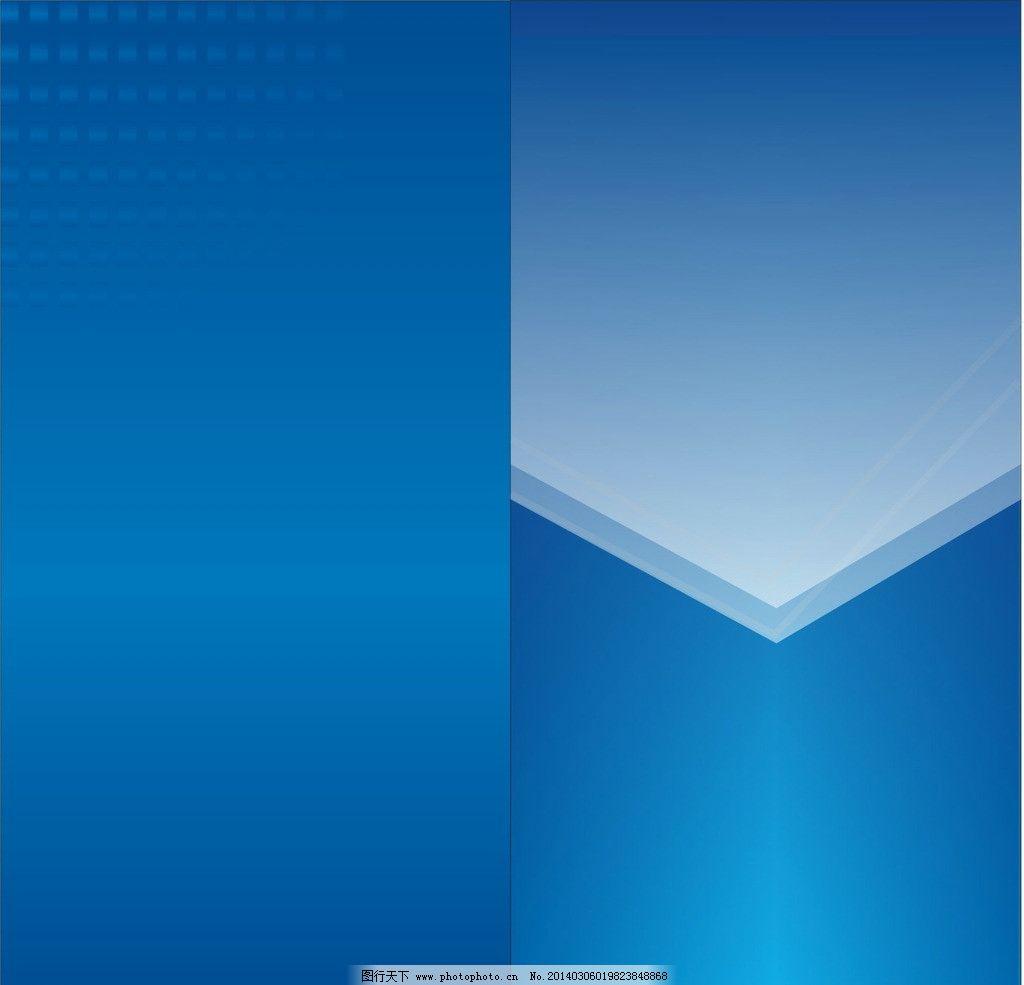 蓝色封面 底纹 图案 蓝色      边框 爱心 背景 设计 素材 公共标识标