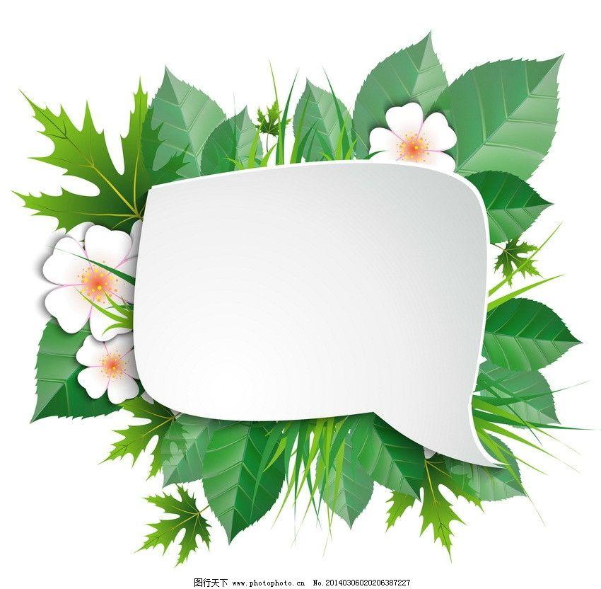 ppt 背景 背景图片 边框 模板 设计 矢量 矢量图 素材 相框 850_832