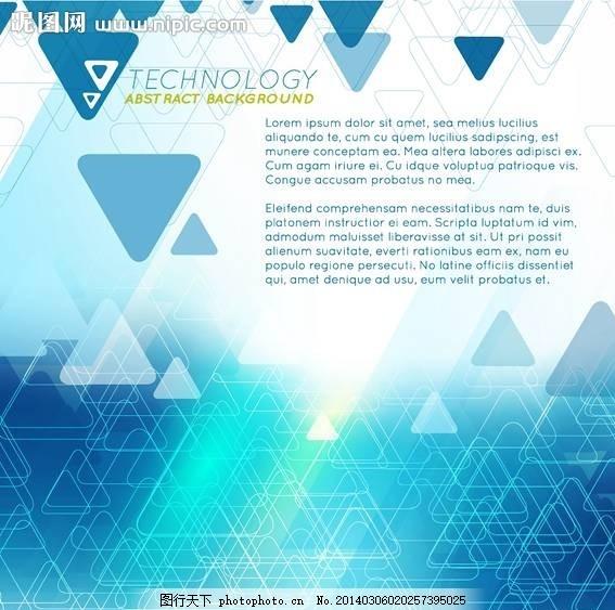科技背景 科技 科技元素 电子 电路板 科学 科学背景 时尚背景 绚丽