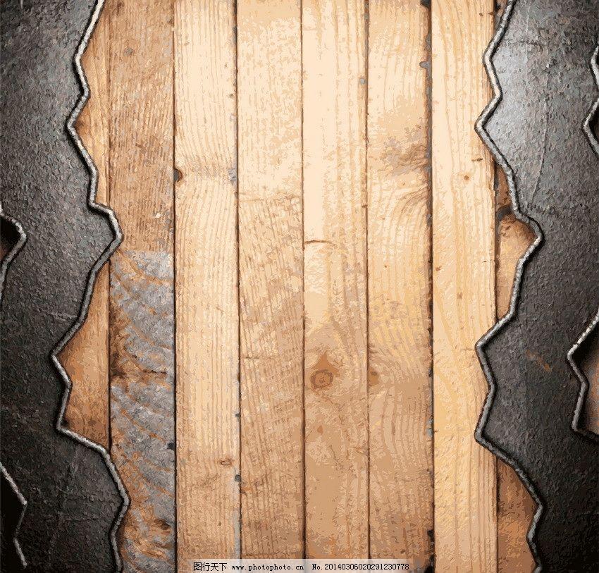 木板金属背景图片