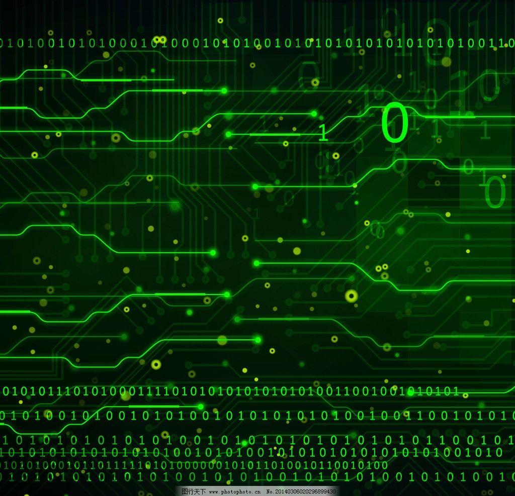 科技 信息 电路