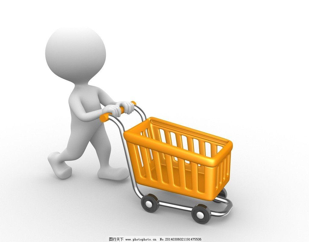 3d小人 手推车 购物车 轮子 扶手 白色 3d 金属      3d设计 设计 300