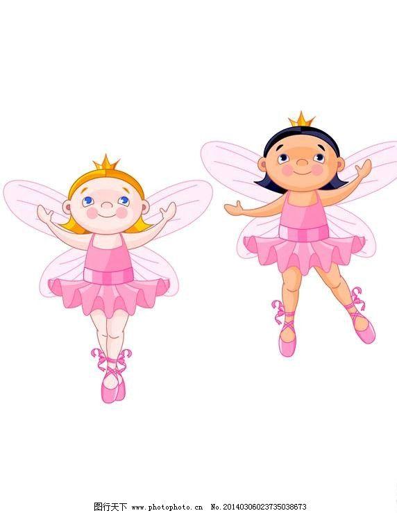 芭蕾舞 芭蕾 跳芭蕾 女孩 小女孩 小姑娘 舞蹈艺术 艺术 时尚背景