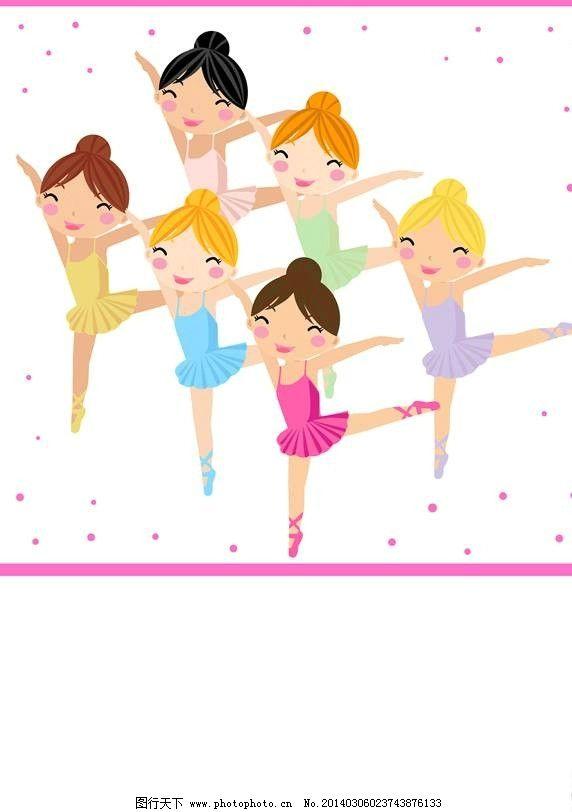 芭蕾舞女孩 舞蹈 跳舞 跳舞女孩 芭蕾舞 芭蕾 跳芭蕾 女孩 小女孩 小